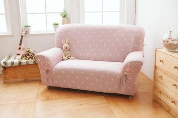 【格藍傢飾】雪花甜心涼感彈性沙發套-3人座-草莓粉