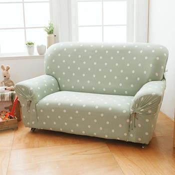 【格藍傢飾】雪花甜心涼感彈性沙發套-3人座-抹茶綠