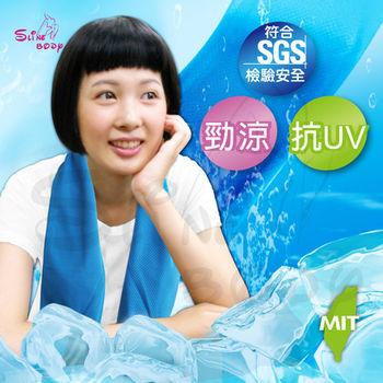 【S LINE BODY】魔術冰涼長巾(30*60)