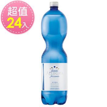 義大利 亞莉佳氣泡礦泉水(1500ml*24瓶)