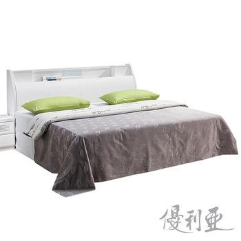 【優利亞-夢境純白】加大6尺床頭箱