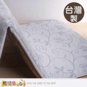 魔法Baby~台灣製3x6尺單人竹炭亞藤涼蓆健康透氣床墊~u2512