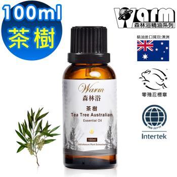 【Warm】森林浴單方純精油-茶樹100ml