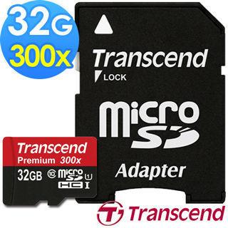【Transcend創見】microSDHC 32GB C10 U1 45M記憶卡 附轉卡