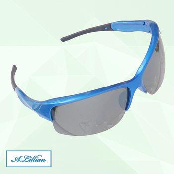 【A.Lillian】炫藍 運動專用 UV400 鍍膜 偏光 防撞鏡片 運動墨鏡