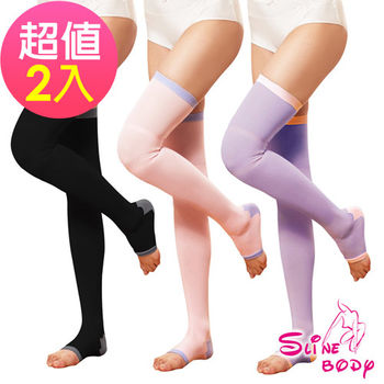 【S LINE BODY】超強版240D懶人魔法美形睡眠襪-膝上襪2入組