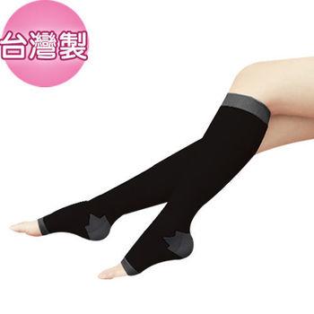 【S LINE BODY】超強版240D懶人魔法美形睡眠襪(小腿襪)