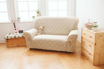 【格藍傢飾】雪花甜心涼感彈性沙發套-3人座-焦糖駝