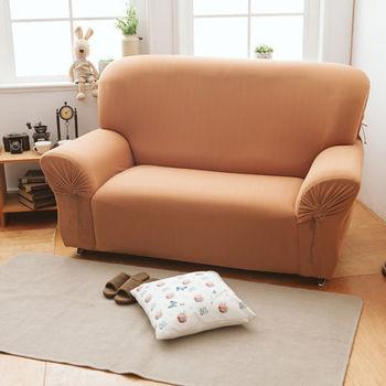 【格藍傢飾】繽紛樂彈性沙發套-1人座-焦糖咖