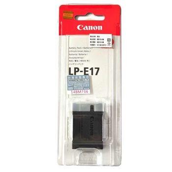 Canon 原廠 LP-E17/LPE17 (公司貨)