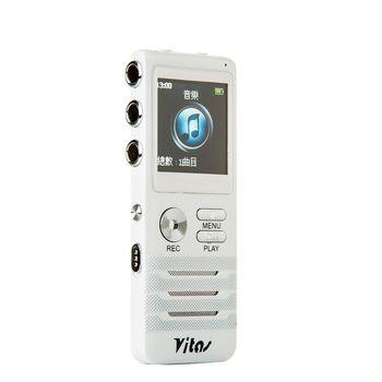 【送安規USB充電器】VITAS 專業雙核心降噪高階錄音筆 8G(818)~MP3存檔/播放/定時錄音