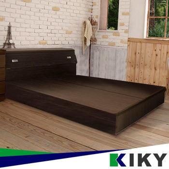 KIKY 麗莎5尺床頭箱~100%台灣製造(胡桃/白橡)