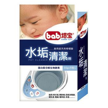 【培寶】天然酵素水垢清潔劑30gx5包