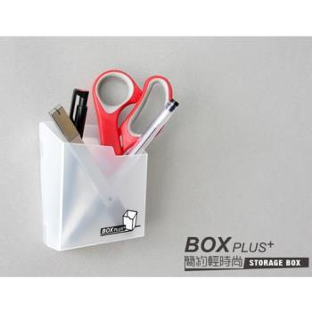 DIY文具/鑰匙小物 黏掛型收納盒-MIT