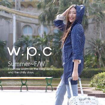 【w.p.c.】2 way袖子可折。時尚雨衣/風衣(R9001)-深藍點點