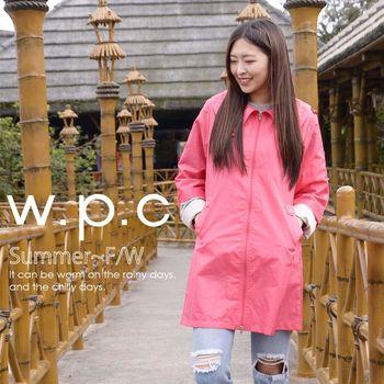 【w.p.c.】2 way袖子可折。時尚雨衣/風衣(R9001)-桃紅