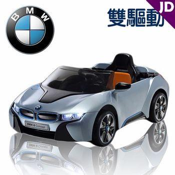 【KC品牌授權車系列】BMW I8 雙驅電動車 7012 (配備液晶螢幕)