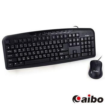 aibo KM06 USB多媒體有線鍵盤滑鼠組