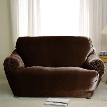 【格藍傢飾】璀璨晶絨彈性沙發便利套(2人座)-咖