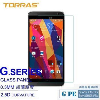 【TORRAS】HTC One E9+ (E9 plus) 防爆鋼化玻璃貼 G PE 系列 9H硬度 2.5D導角 0.3MM 弧面切割 加送面條線