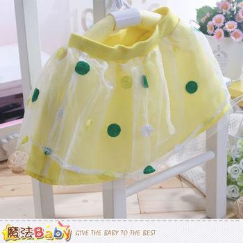 魔法Baby~女童裝蕾絲短裙~k41279
