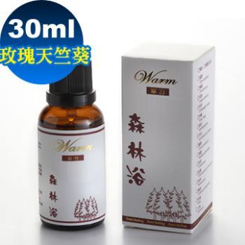 【Warm】森林浴單方純精油-玫瑰天竺葵30ml
