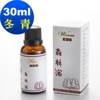 【Warm】森林浴單方純精油-冬青30ml