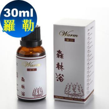 【Warm】森林浴單方純精油-羅勒30ml