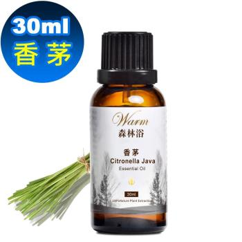 【Warm】森林浴單方純精油-香茅30ml