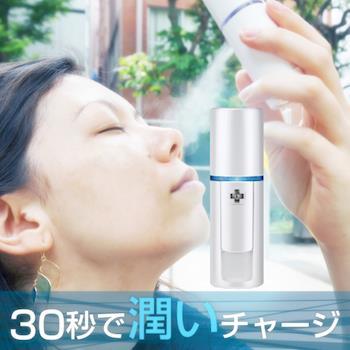 【凱堡】銀離子保濕噴霧儀 超音波美顏器 日本原裝