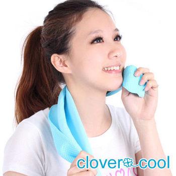 Clover瞬間涼感多用途冰涼巾(領巾)-冰晶藍