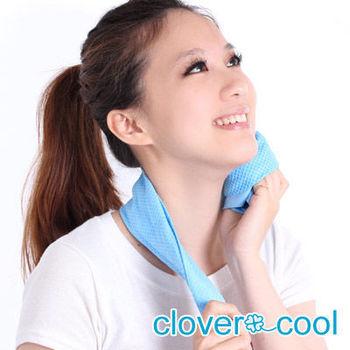 Clover瞬間涼感多用途冰涼巾(領巾)-海洋藍