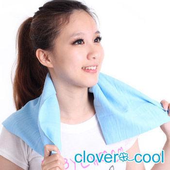 Clover瞬間涼感多用途冰涼巾(大毛巾)-海洋藍