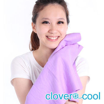Clover瞬間涼感多用途冰涼巾(大毛巾)-丁香紫