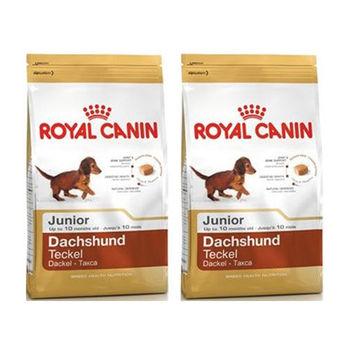 【ROYAL CANIN】法國皇家 臘腸幼犬PRDJ30 狗飼料1.5公斤 X 2包