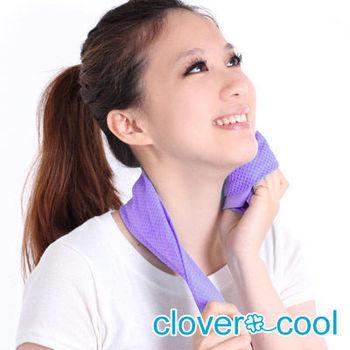 Clover瞬間涼感多用途冰涼巾(小領巾)-丁香紫