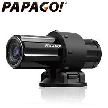 PAPAGO GoSafe Moto 防水型 機車專用紀錄器