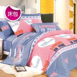 【R.Q.POLO】夢莉之約 絲棉柔-單人二件式床包組(3.5尺)