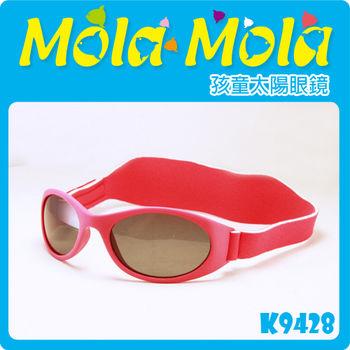 Mola Mola 摩拉.摩拉安全偏光嬰幼兒 寶寶 兒童太陽眼鏡 K-9428 3歲以下
