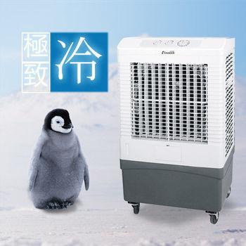 【LAPOLO】巨霸水箱大坪數專業冰冷扇LA-825