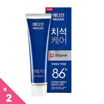 韓國 MEDIAN 86% 麥迪安強效美白去牙垢牙膏 (120g)-藍盒檸檬 2入組