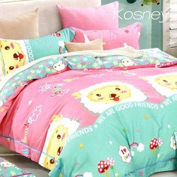 【KOSNEY】熊麻吉 頂級特大精梳棉兩用被床包組