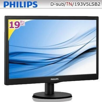 【PHILIPS 飛利浦】193V5LSB2 20型LED寬螢幕