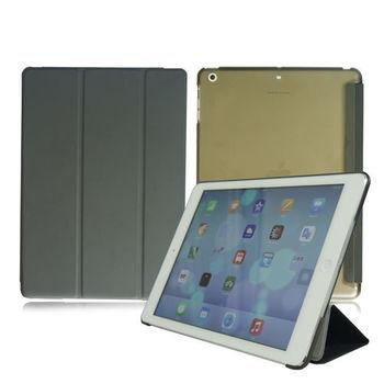 Apple iPad Air iPad 5 三折磨砂保護套/保護殼
