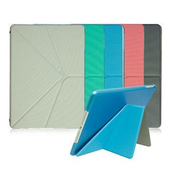 Apple iPad Air iPad 5 變形磨砂保護套/保護殼