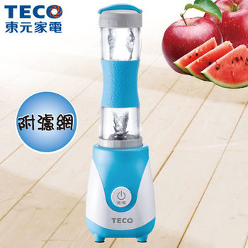 【TECO東元】海洋藍馬卡龍龍捲風隨行杯(有濾網) XF0602CFB