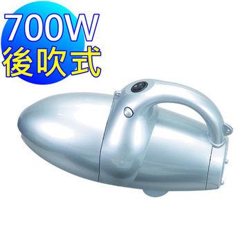 【勳風】威鯨小鋼砲吸塵器HF-3212-簡配