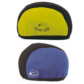 【SAIN SOU】防寒帽(兩色可選)