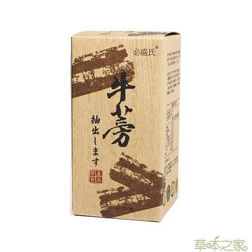 草本之家-牛蒡精華素(大力蔘)120粒