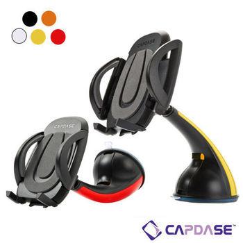 CAPDASE Flyer多彩通用型車架